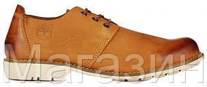 Мужские туфли Timberland Oxford Yellow Тимберленд рыжие, фото 2