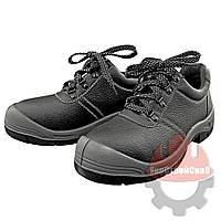 Рабочая обувь Польша в Украине. Сравнить цены 2b0996b594354