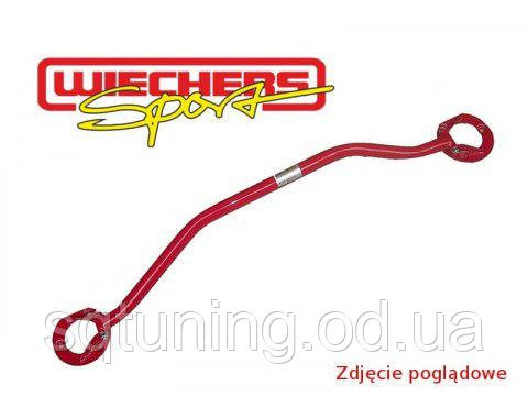 Задняя верхняя распорка стаканов Opel Corsa A Wiechers