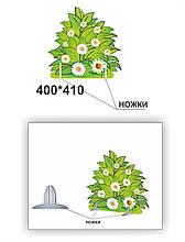 Декорація річний кущ з ромашками
