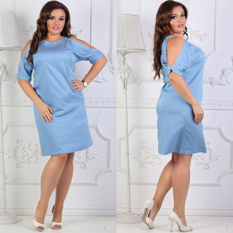 Платье  больших размеров 48+ декорировано разрезами на рукавах / 2 цвета арт 6293-504