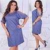 Платье  больших размеров 48+ декорировано разрезами на рукавах / 2 цвета арт 6293-504, фото 2