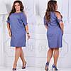 Платье  больших размеров 48+ декорировано разрезами на рукавах / 2 цвета арт 6293-504, фото 3