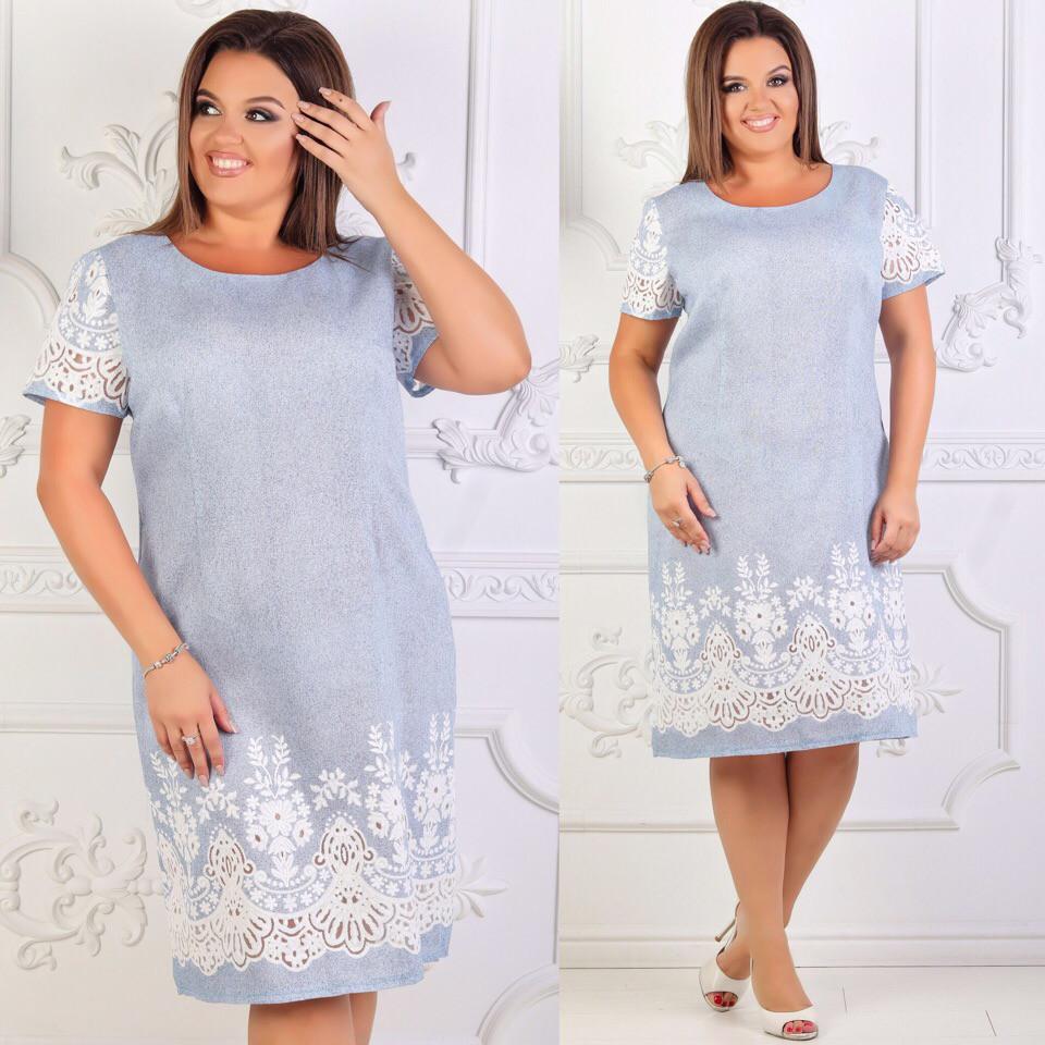0db1161e998 Льняное летнее платье больших размеров 52+ с кружевом   2 цвета арт 6297-504