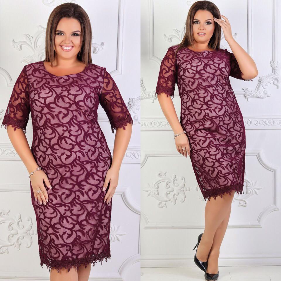 Кружевное платье  больших размеров 50+ с подкладкой / 2 цвета арт 6298-504