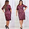 Кружевное платье  больших размеров 50+ с подкладкой / 2 цвета арт 6298-504, фото 2