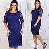 Кружевное платье  больших размеров 50+ с подкладкой / 2 цвета арт 6298-504, фото 3