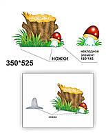 """Декорация  """"Пень с грибом"""""""