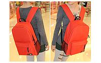Распродажа. Рюкзак школьный подростковый повседневный однотонный, фото 1