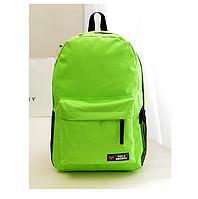 Рюкзак школьный подростковый повседневный однотонный