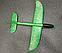 Самолет детский метательный 48см (4 цвета), фото 3