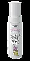 Estel Little Me Детский бальзам-пенка для волос, Лёгкое расчёсывание, 150 мл