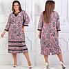 Элегантное  платье  больших размеров 58+ с принтом / 2 цвета арт 6304-504, фото 3