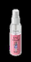 Детский спрей-сияние для волосEstel Little Me, 100 мл.