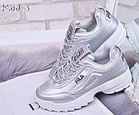 Кроссовки под бренд серебро на белой подошве 3