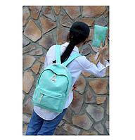 Шкільний повсякденний рюкзак + сумочка бірюзовий, фото 1