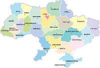 Доставка до дверей по всей Украине