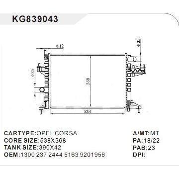 Радиатор охлаждения Opel Combo 2000- (1.4-1.8) 540*358мм по сотах KEMP