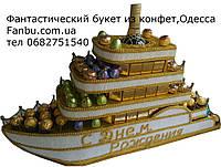 """Белая яхта из конфет-большая 80см """"Золотая мечта"""", фото 1"""