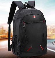 a60c8147a9f8 Рюкзак чёрный с водоотталкивающим покрытием повседневный подростковый  унисекс