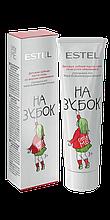 Дитяча зубна паста-гель зі смаком суниці LITTLE ME, 50 мл