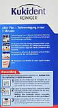 Таблетки для очищення зубних Kukident Aktiv Plus Express Reinigungsmittel 99 Stück для очищення зубних протезів, фото 2