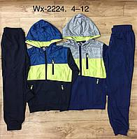 Спортивні костюми дитячі F D оптом в Україні. Порівняти ціни 5c13716ab0473