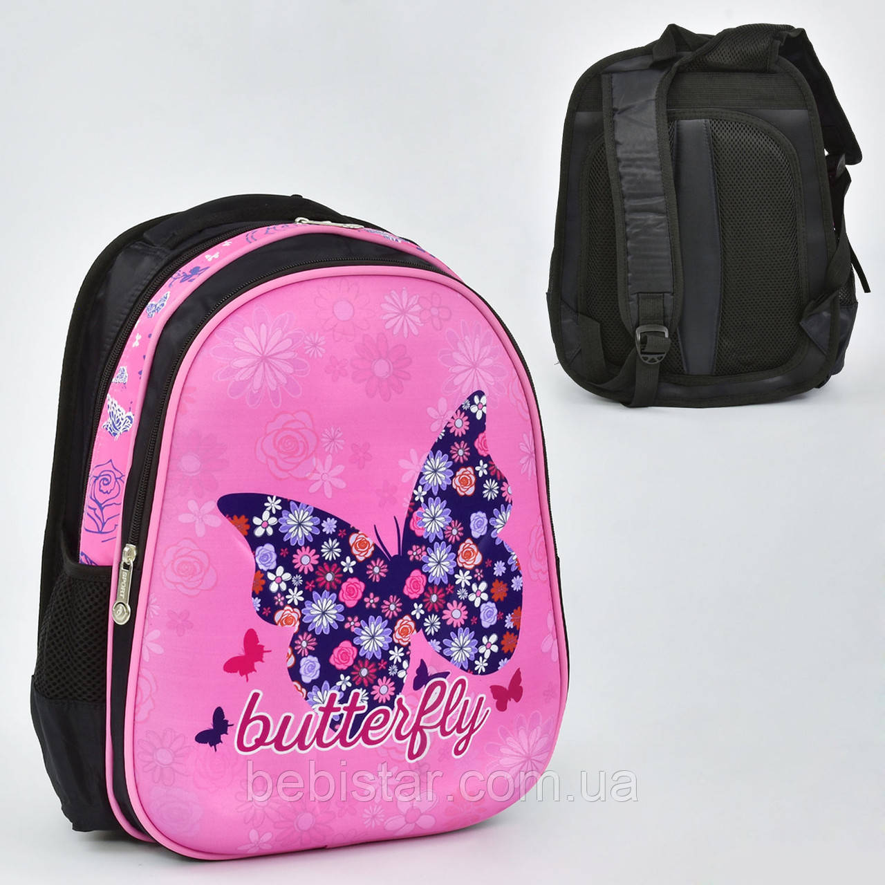 Школьный рюкзак 2 кармана розовый с твердым каркасом