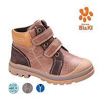 c67f74d21 Детская качественная демисезонная обувь оптом от бренда Tom.m(BI&KI) разм (с