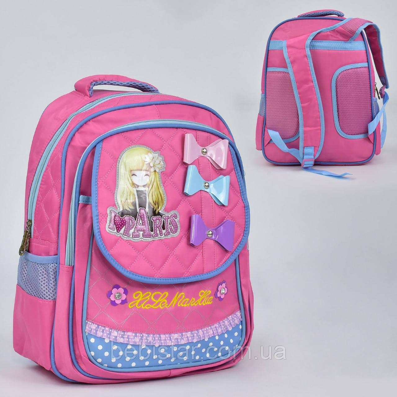 Шкільний рюкзак ортопедична спинка 2 кишені в рожевому кольорі