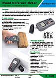 Портативный измеритель влажности древесины EMT01, фото 5