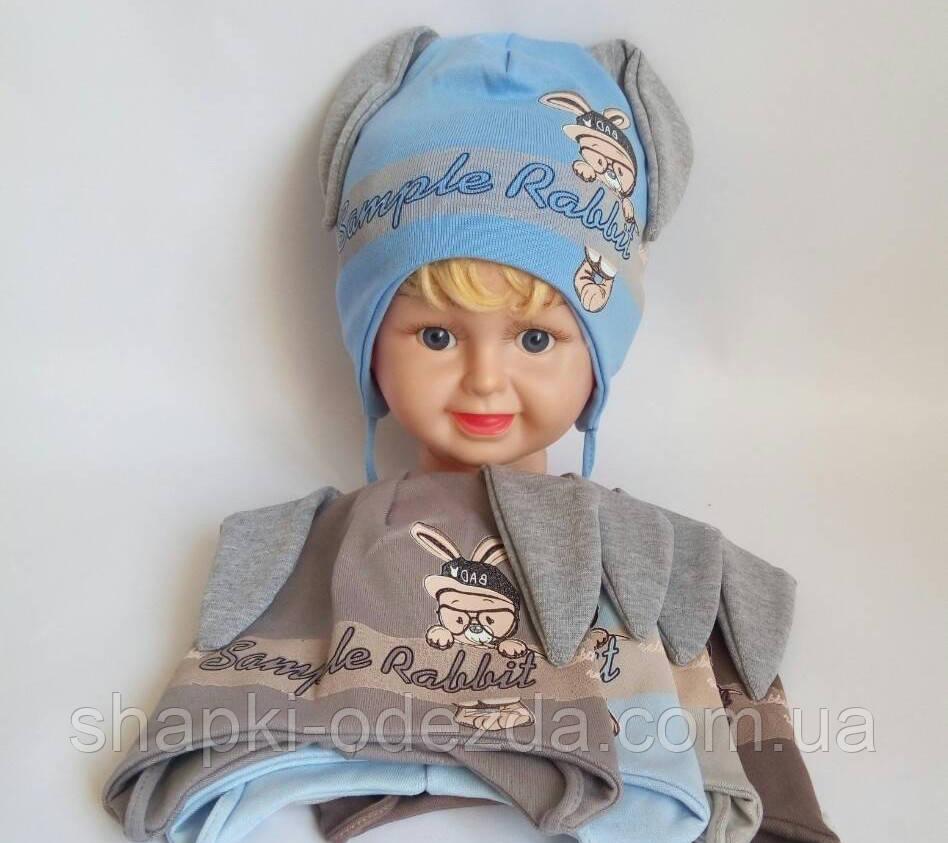 Детская шапка для мальчика 95% котон р 48-50