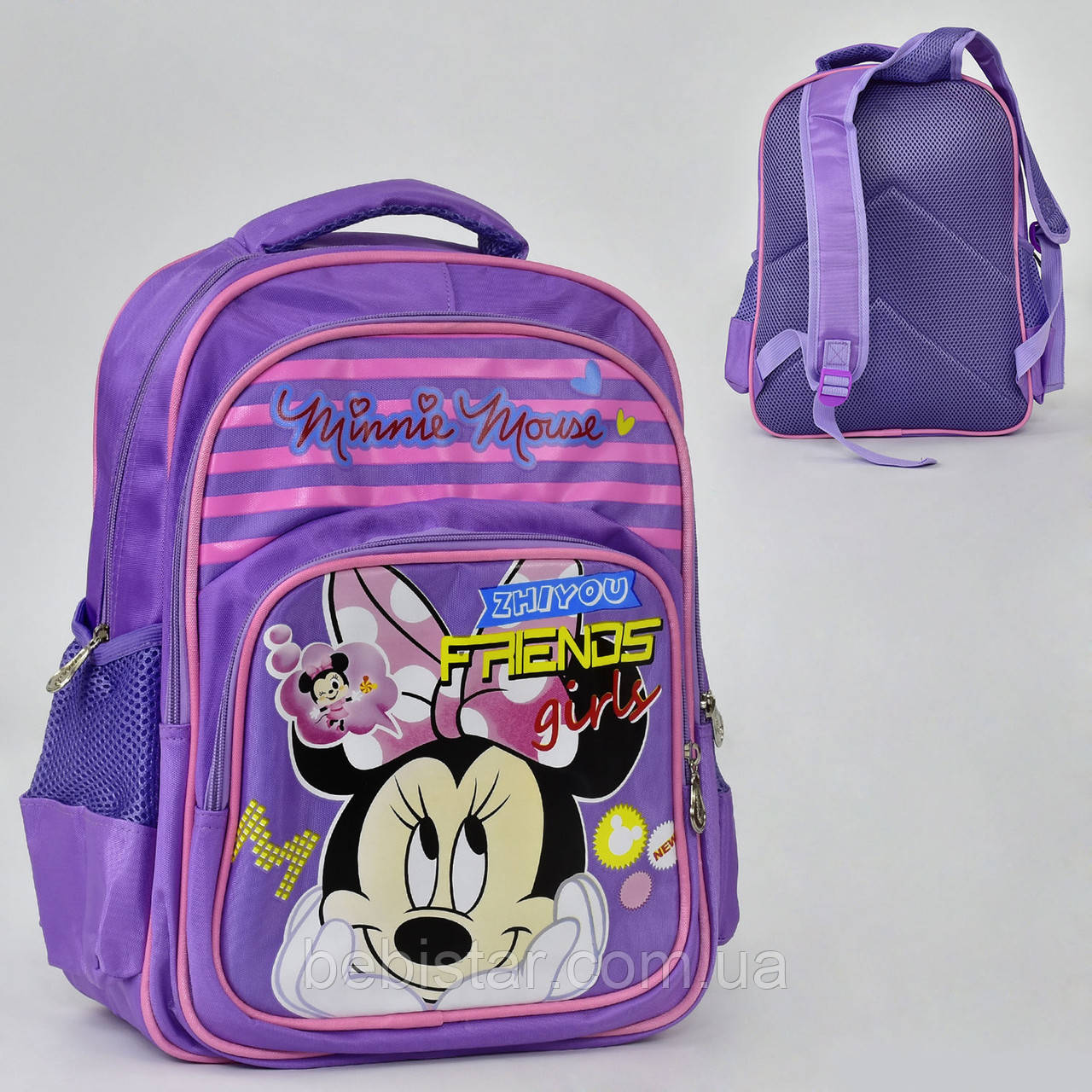 Шкільний рюкзак ортопедична спинка 3 кишені фіолетовий з зображенням Міккі Мауса