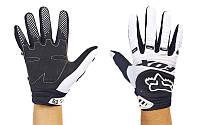Мотоперчатки текстильные с закрытыми пальцами FOX M-4538-WBK 360 (р-р M-XL, белый-черный)