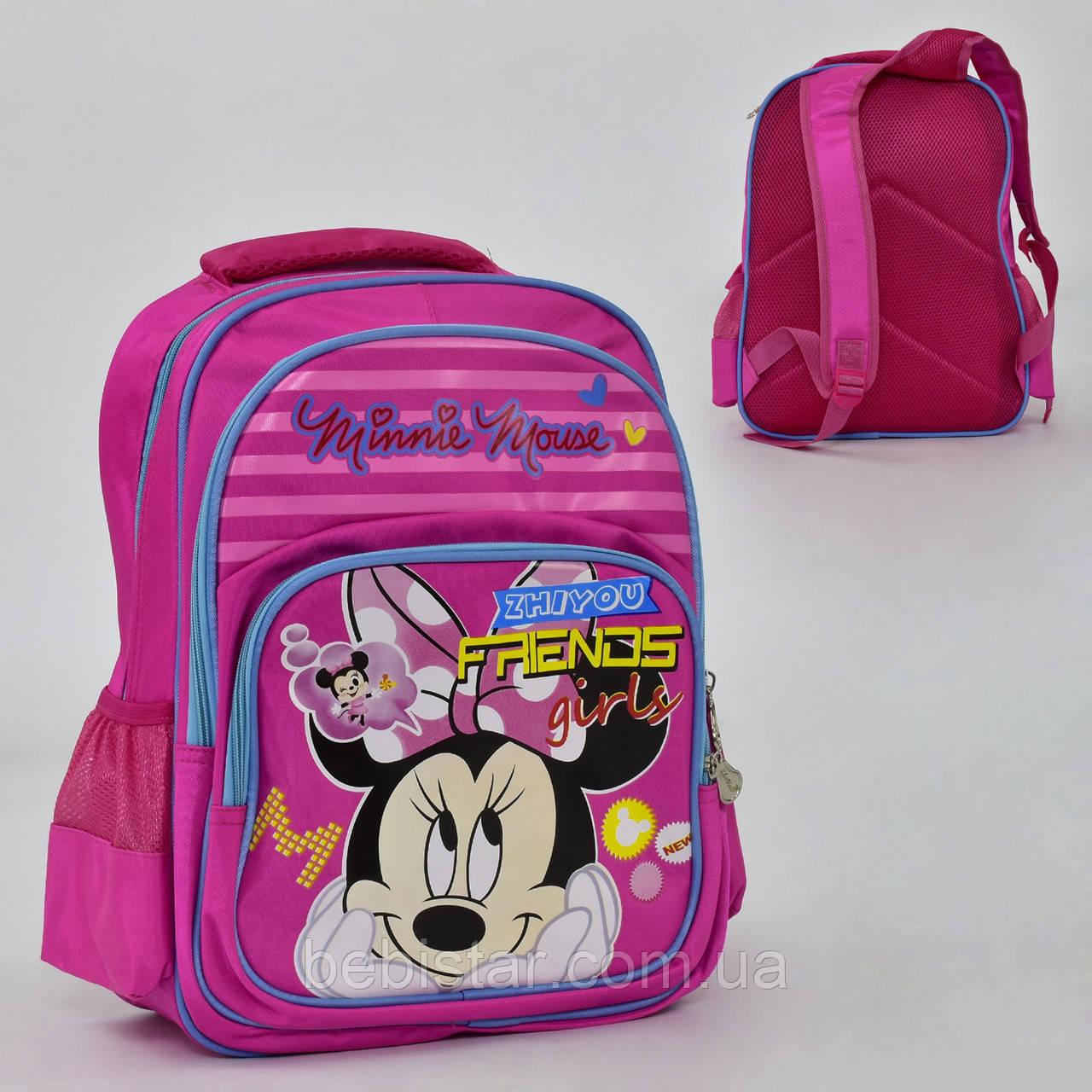 Шкільний рюкзак ортопедична спинка 3 кишені з зображенням Міккі Мауса для дівчинки