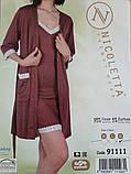 Халат з нічною сорочкою ,Nikoletta, фото 2
