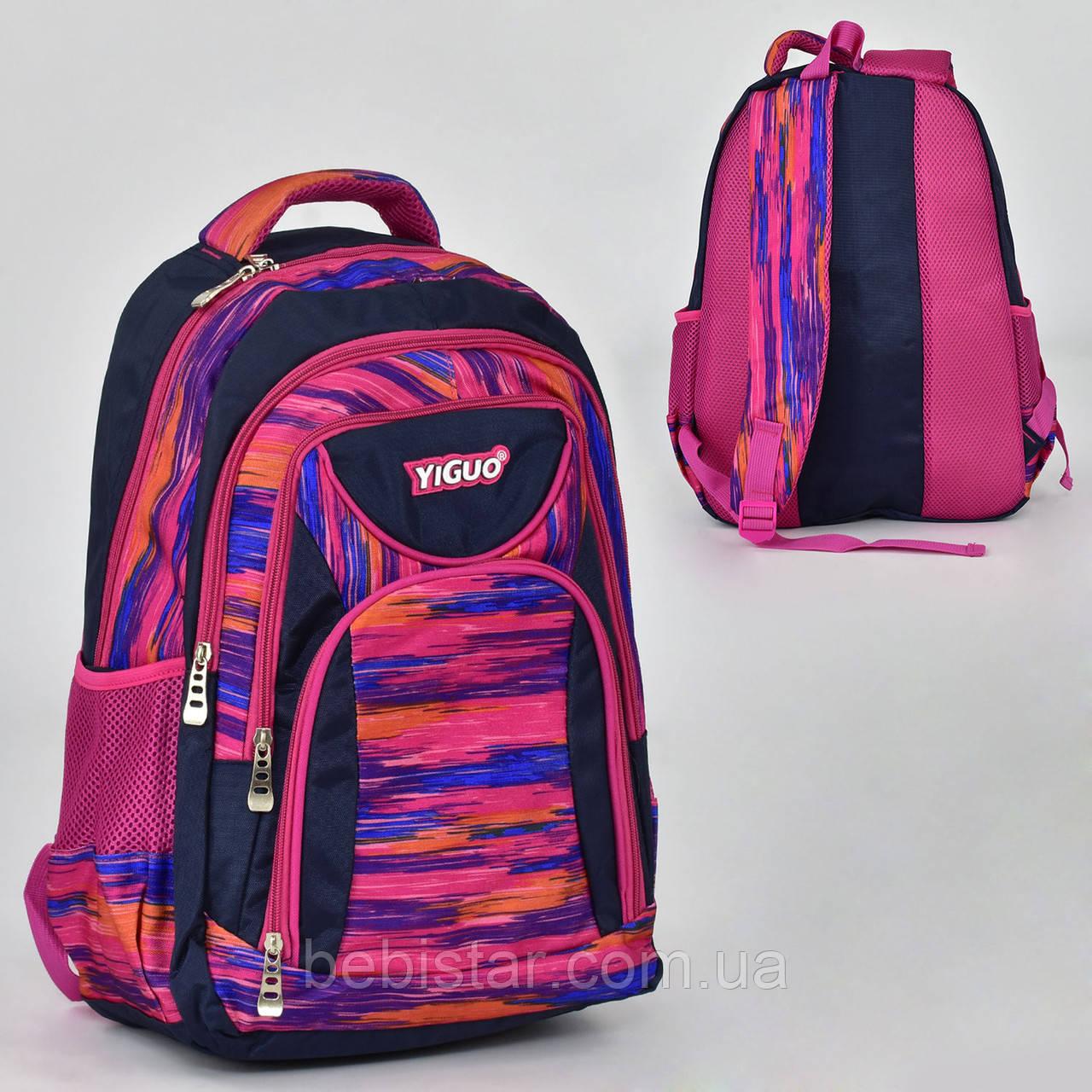 Шкільний рюкзак 4 кишені для дівчинки