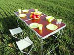 Раскладной стол + 4 стула для активного отдыха