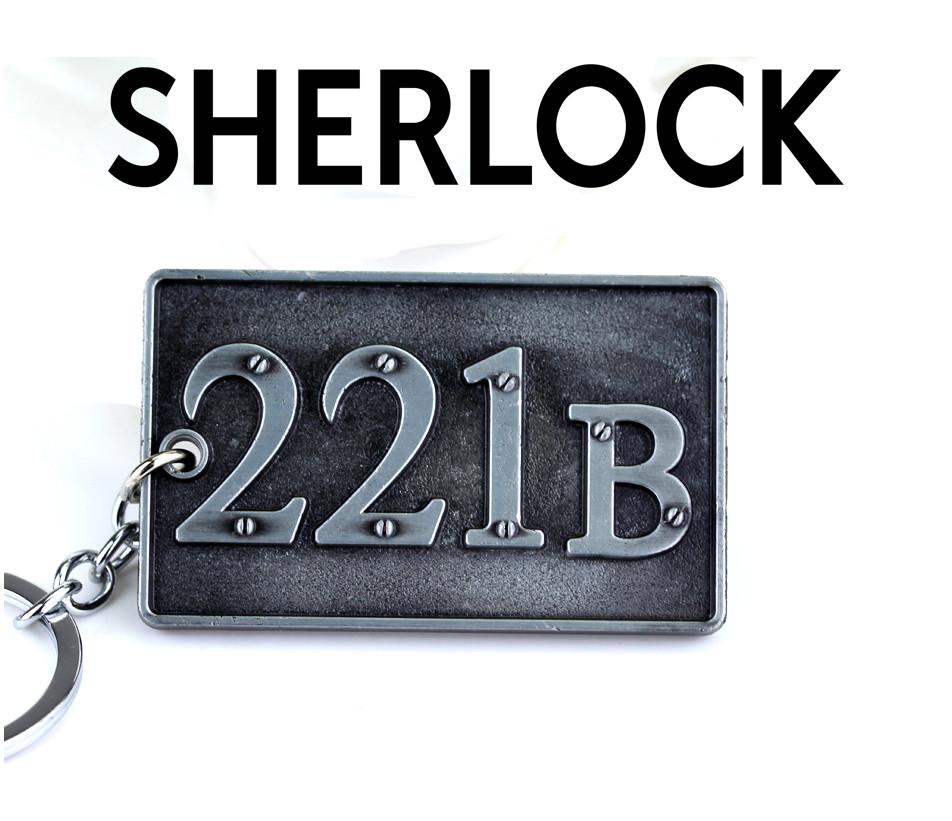 Брелок Холмс Шерлок 221B Sherlock Holmes