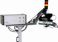 Спектрометр для неразрушающего элементного анализа больших объектов. ARTAX.