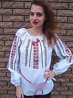 """Вышиванка женская """"Роза крестиком"""" 119 (Л.Л.Л) , фото 1"""
