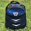 Рюкзак школьный для мальчика с ортопедической спинкой синий