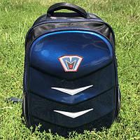 Рюкзак школьный для мальчика с ортопедической спинкой синий, фото 1