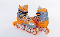 Роликовые коньки раздвижные KEPAI F1-K09-OR-L (38-41) (PL, PVC,колесо PU, алюм. рама, оранжевый)