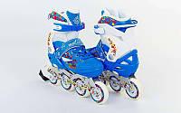 Роликовые коньки раздвижные ZEL Z-096B HEARTFUL (PL, PVC, колесо PU, алюм. рама, синие)
