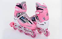 Роликовые коньки раздвижные KEPAI F1-S4-P-L (38-41) (PL,PVC,колесо PU, алюм. рама, розовый)