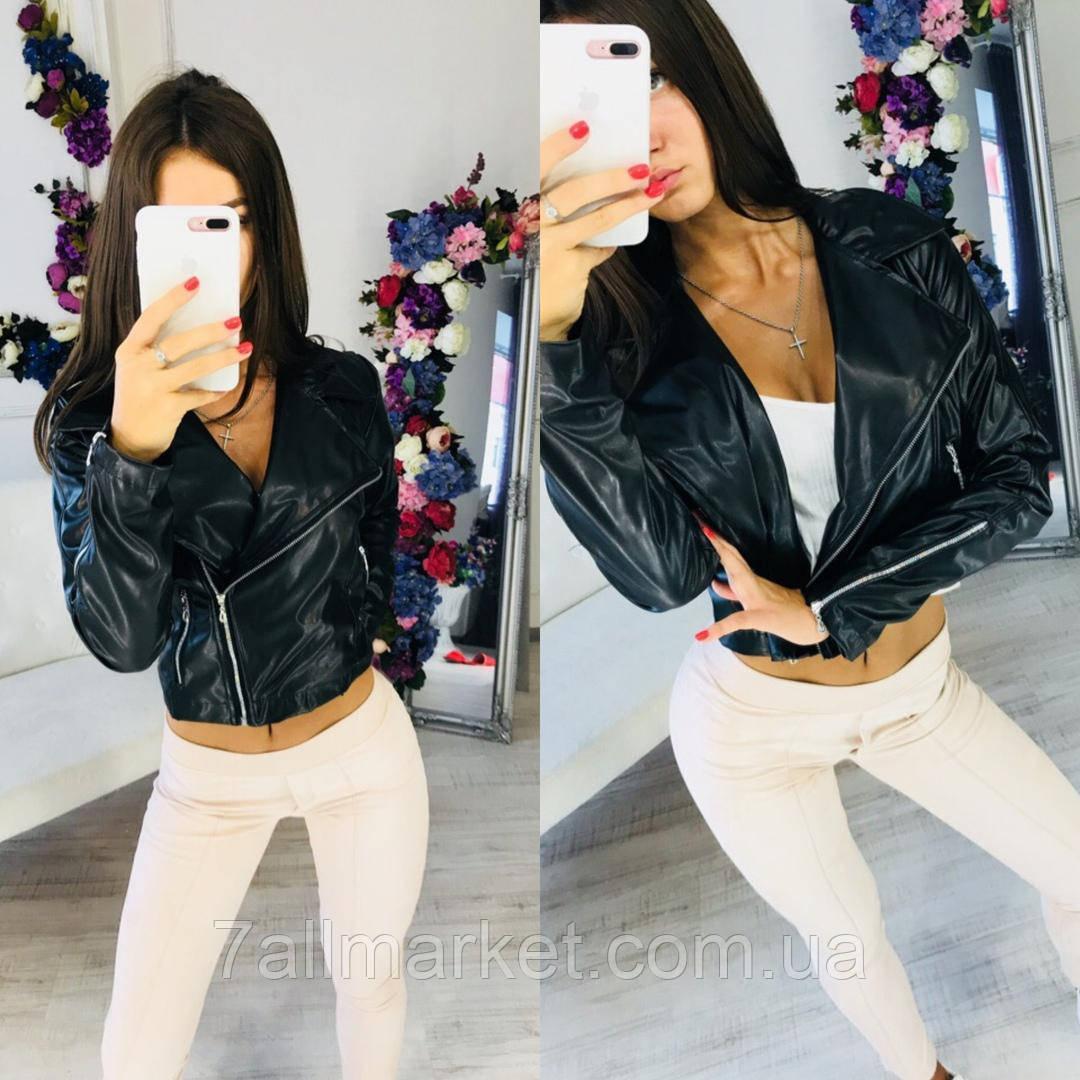 492781c5 Куртка женская молодежная кожзам косуха, размеры 42-48 (2 цвета) Серии