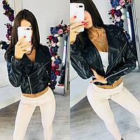 Женская куртка кожзам косуха в Виннице. Сравнить цены 890f96d6918a5