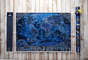Морская скретч-карта мира My Map Discovery edition (английский язык) в тубусе + бесплатный постер с флагами