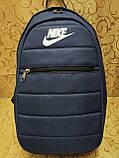 Рюкзак найк nike новинки моды спортивный спорт городской стильный Школьный рюкзак только оптом, фото 3
